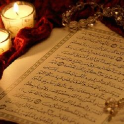 اثر قرآن در زندگی